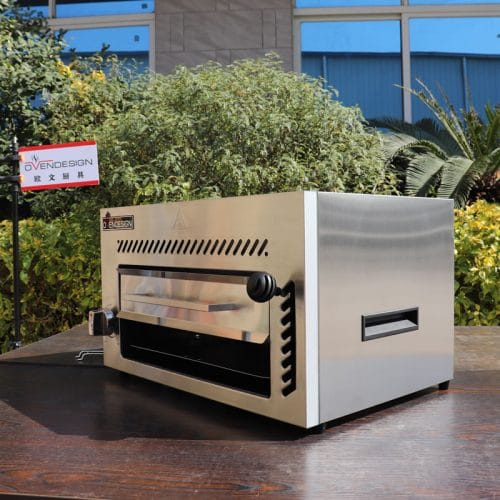 Gas Beef Barbecue Grill